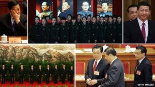 Composite of images on China's leadership
