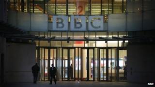New Broadcasting House, BBC