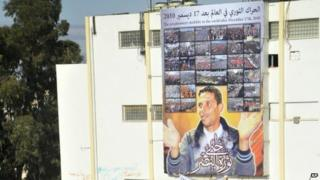Memorial to Mohamed Bouazizi