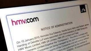 The HMV website