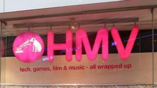The HMV logo above a store