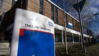 Lister Surgicentre in Stevenage
