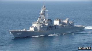 Japan Maritime Self-Defense Force destroyer Yuudachi