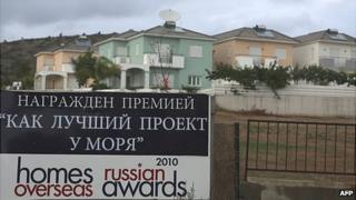 Properties near the town of Limassol on sale to Russian buyers