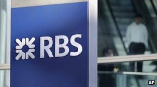 The RBS office in the City of London.