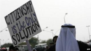Bidun protest in Jahra, north-west of Kuwait City, on 6 January 2012