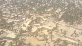 Aerial view of Mashkel