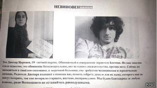 Pro-Dzhokhar leaflet in Grozny
