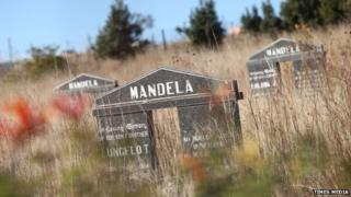 Mandela family graveyard, Qunu, Eastern Cape