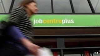 Jobcentre Plus photo