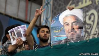 Iranian supporters of President-elect Hassan Rouhani