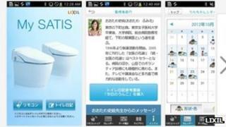 My Satis App