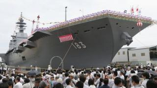 Japan's new warship, Izumo,, is a huge flat-top destroyer