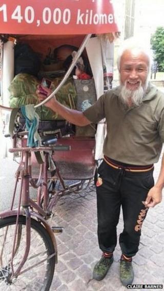 Chen Guan Ming