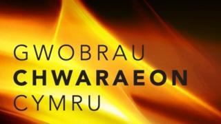 Gwobrau Chwaraeon Cymru