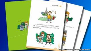A booklet issued by the China National Tourism Administration