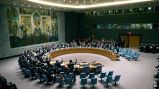 File photo of UN Security Council