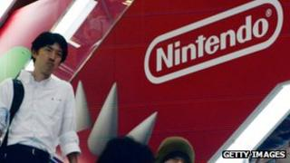 A picture of the Nintendo logo
