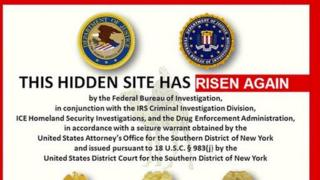 Notice on new Silk Road site