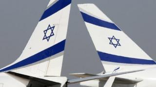 Two El Al aircraft tailfins