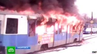 The burning tramcar in Khabarovsk