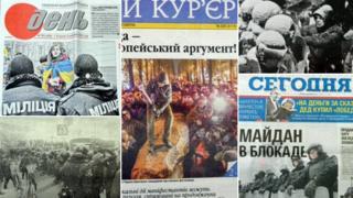 Ukrainian newspapers (clockwise from left): Den, Uryadovyy Kuryer, Kommersant Ukraine, Segodnya, Ukrayina Moloda