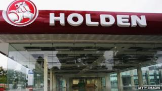An empty Holden showroom