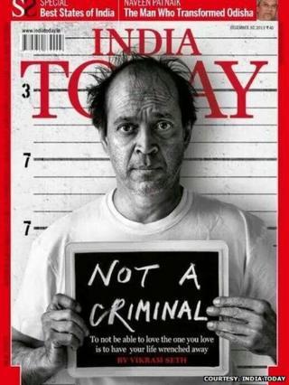 Vikram Seth on India Today magazine cover