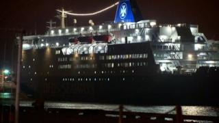 Ferry returns to North Shields
