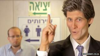 A still from the video posted on johnkerry.co.il showing a Hebrew-speaking John Kerry lookalike