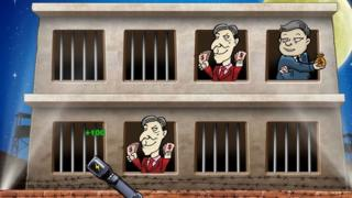 "The ""fight corruption"" game was uploaded by the People's Daily"