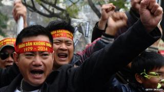 Protesters mark the 35th anniversary of the Sino-Vietnam war
