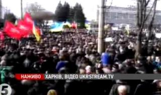 Kharkiv (22 Feb)