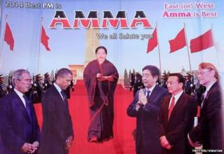 Jayalalithaa Jayaram 'saluted' by world leaders