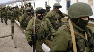 Armed personnel in Crimea
