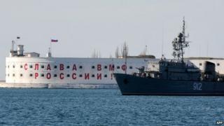 Russian ship in bay of Sevastopol