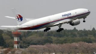 A Malaysia Airlines Boeing 777-200ER taking off from Narita Airport near Tokyo, Japan, April 2013
