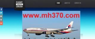 A screenshot of the mh370.com website