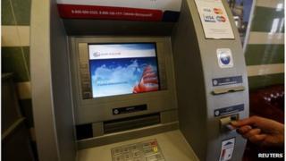 Bank Rossiya ATM