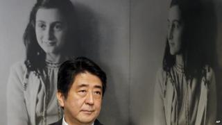 Japanese Prime Minister Shinzo Abe at the Anne Frank House museum in Amsterdam, Netherlands