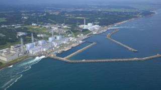 Fukushima - before the tsunami