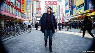 Still image from Tokyo Reverse TV programme