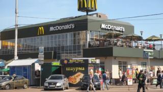 McDonald's Kyiv Vokzal