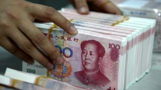 Papers are confident about the future of China's economy