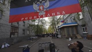 Self-proclaimed Donetsk republic flag, 19 April