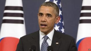 US President Barack Obama in Seoul (25 April 2014)