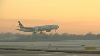 PIA aircraft landing
