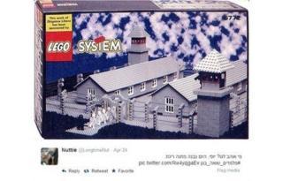 Lego artwork of Zbignew Libera