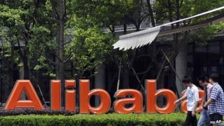 Alibaba's headquarters, Hangzhou, Zhejiang province
