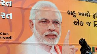 Campaign poster for Narendra Modi, who ran as a candidate of the Bharatiya Janata Party